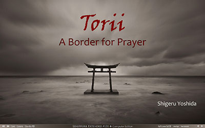 A Border for Prayer (2016-04)